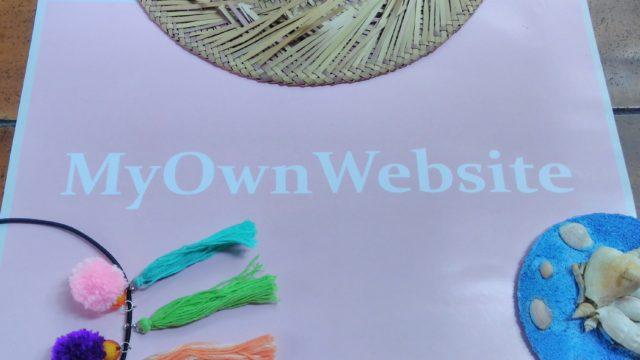 Website Course - MyOwnWebsite -Wordpress